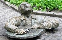 """В Тернополе для сантехников ввели """"сухой закон"""""""