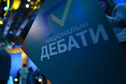 В Киеве, Харькове, Одессе и Львове пройдут дебаты перед вторым туром выборов мэра
