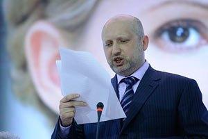 Турчинов предложил Кличко определиться