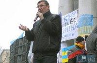 Луценко зібрався в мери Києва