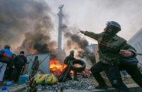 """У Росії провели військові навчання для розгону можливого """"Майдану"""""""