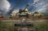 Творець комп'ютерної гри World of Tanks став мільярдером