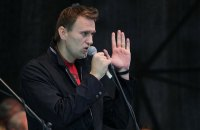 """МВД РФ заявило, что не будет отвечать за """"негативные последствия"""" антикоррупционного митинга Навального"""