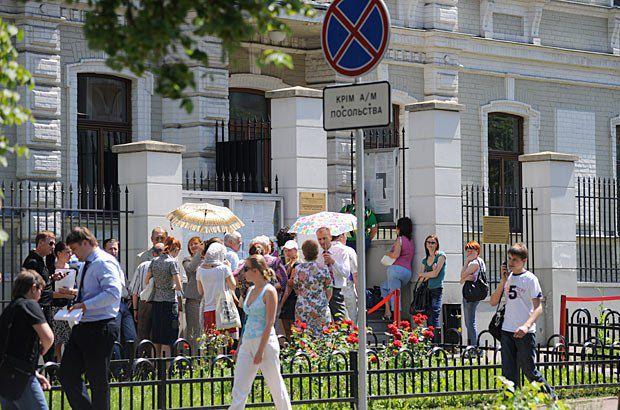 Очередь на получение визы у Посольства Австрии