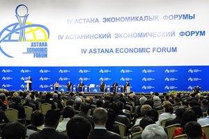 В Астане обсуждают глобальную экономическую трансформацию