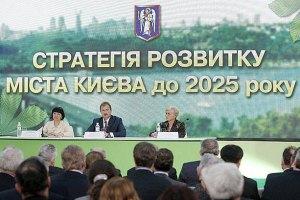 Киев нуждается в иностранных партнерах для реализации Стратегии развития – экс-министр экономики Франции