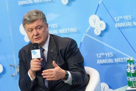 Порошенко намерен обсудить ситуацию на Донбассе на Генассамблее ООН