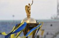Фінал Кубка України з футболу перенесли з Тернополя до Львова
