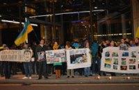 В Лондоне украинцы снова пикетируют резиденцию Ахметова