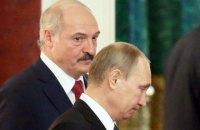 Як російсько-білоруський конфлікт може позначитися на Україні