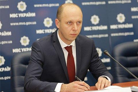 """Бывший замначальника Национальной полиции стал топ-менеджером """"Укроборонпрома"""""""