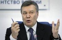 Янукович зовет украинских прокуроров в Ростов