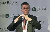 Міклош передбачив повернення докризових темпів зростання ВВП за умови реформ