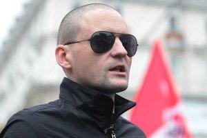 """Удальцов вважає арешти соратників """"початком терору проти інакодумців"""""""