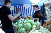 Столичная власть заменит сезонную торговлю дешевыми сельхозярмарками