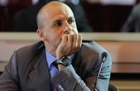 АМКУ оштрафовал компанию Григоришина на 100 млн грн