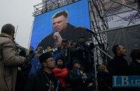 Тягнибок: Украина отказалась от ЕС ради $5 млрд кредита