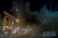 Россия направила Украине ноту протеста из-за салютов у посольства