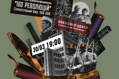 """Docudays UA завершится показом хроники """"Документы эпохи"""" об Украине 1918-1928 годов"""