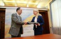 Глава Харьковской ОГА Светличная и посол Евросоюза Мингарелли провели рабочую встречу в Харькове