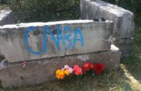 Семьям погибших в АТО правоохранителей выплатят по 609 тыс. гривен