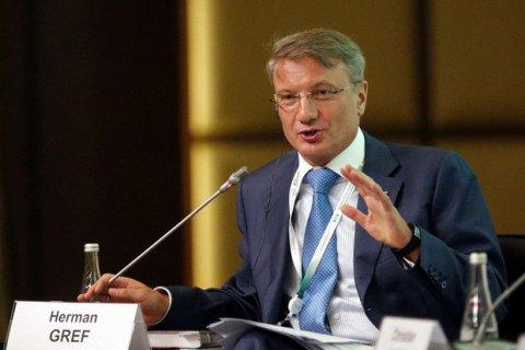 Российский Сбербанк признал невозможной работу в Крыму