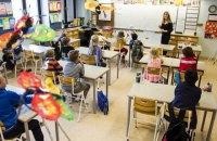 Для школ Киева объявили ежегодный конкурс на получение грантов от мэра