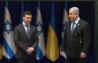 Зеленський зустрівся з прем'єром Ізраїлю Нетаньягу