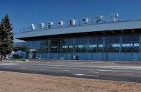 Роботу аеропорту в Дніпрі призупинили через авіабомби часів Другої світової
