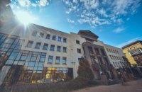 """ВАКС закрив апеляційне провадження у справі """"Роттердам+"""" (оновлено)"""