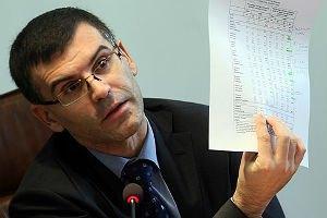 Болгария не хочет вводить евро