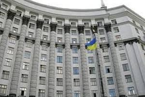 Кабмин утвердил положение о Министерстве по вопросам оккупированных территорий