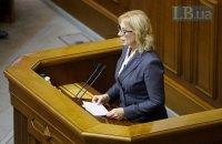 Денисова отозвала из КС представление предыдущего омбудсмена о сборе полицией ДНК подозреваемых