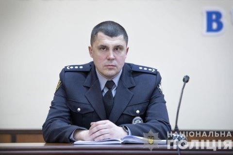 В Черкасской области назначили нового начальника Нацполиции