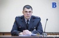 У Черкаській області призначили нового начальника Нацполіції