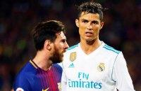 """После ухода Роналду из """"Реала"""" Месси не отметился ни одним результативным действием в Эль Класико"""