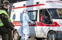 Количество инфицированных коронавирусом в Украине за сутки выросло на 93 до 311, умерли 8 человек