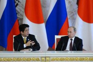 Японія схвалила новий пакет санкцій проти Росії (оновлено)