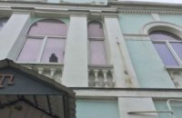 З будівлі Меджлісу в Криму зірвали кримськотатарський прапор