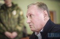 Суд відмовив у госпіталізації Єфремова, - адвокат