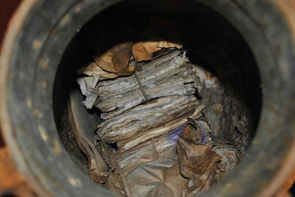 Бидон с документами УПА, найденный в лесу