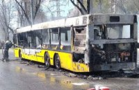 В Подольском районе Киева сгорел маршрутный автобус