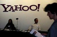 Facebook і Yahoo! врегулювали патентні суперечки