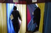 """В Украине наступил """"день тишины"""" перед выборами"""
