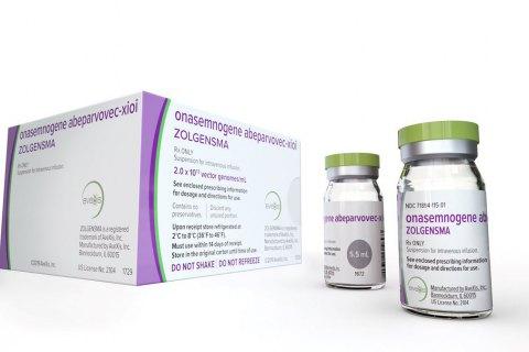 В США одобрили самое дорогое лекарство в мире