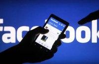 Facebook видалив понад 100 пов'язаних з Росією облікових записів