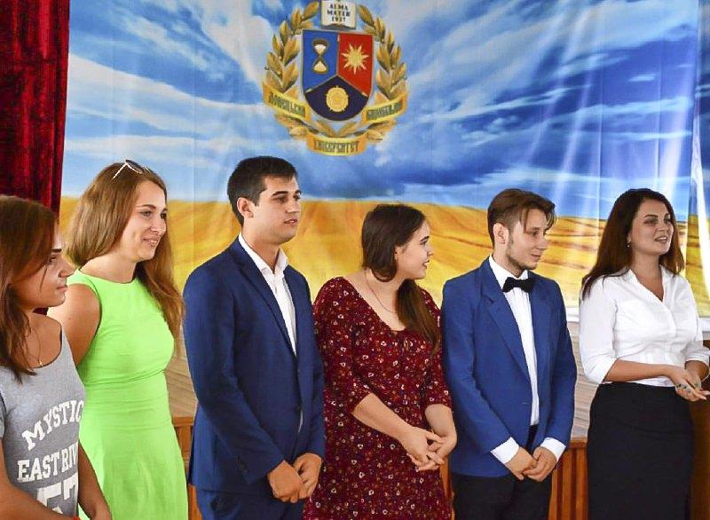 Перший захід студентів ДонНУ у Вінниці, 2015