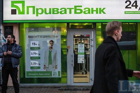 Всистеме «Приватбанка» произошел масштабный сбой