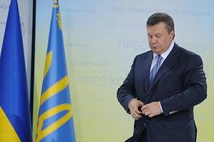 Янукович гордится дипломом донецкого ВУЗа