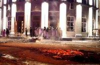 """""""Беркут"""" и милиция разогнали акцию протеста в Черкассах (ОБНОВЛЕНО)"""